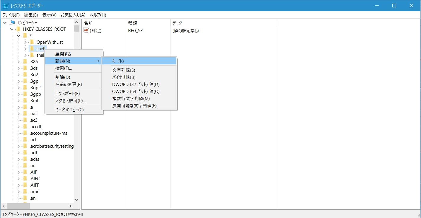 clickmenyu3_0