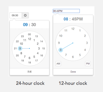 clock-widget-clocks