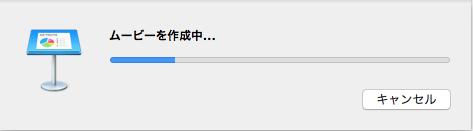 08_Keynote動画