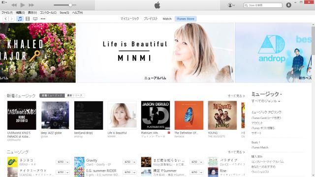 iTunesStore