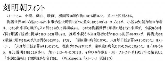 kv_font_kokumin