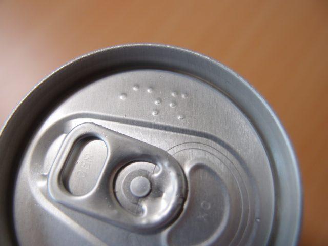 缶ビールの点字