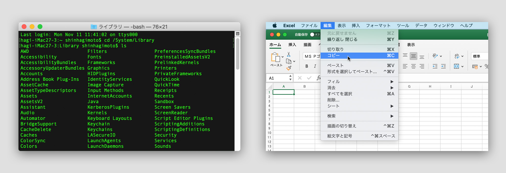 CUIの例とGUIのメニューの例