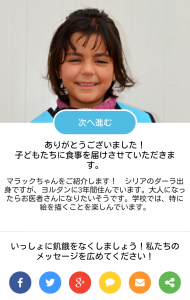 screenshotshare_20151211_161338