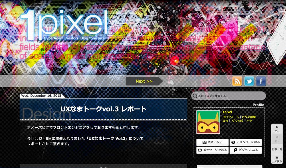 10-creator-blog-02