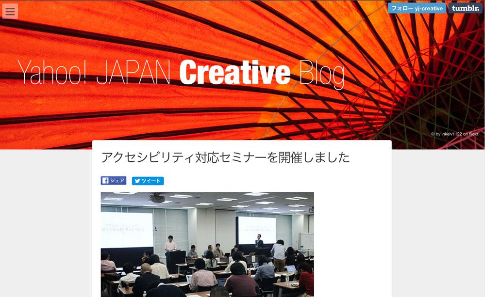10-creator-blog-07