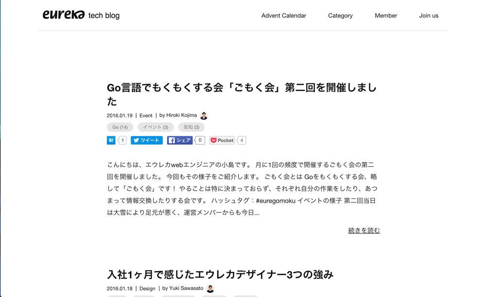 10-creator-blog-08
